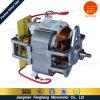 Gensis Hc7625 Blender Motor