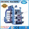 4 Coclor Flexographic Printing Machine India
