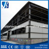 2016 Famous High Quality Long Span Steel Structure Warehouse Workshop