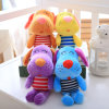 Stripped Colorful New Design Dog Cute Puppy Soft Toy Plush