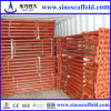 Middle East or German Adjustable Steel Prop