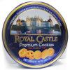 Popular Best Seller 454G Premium Butter Cookies