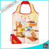 Customized High Quality Shopping Fabric Printed Carry Bag