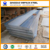 A36 Ss400 Q235 Hot Rolled Low Carbon Mild Steel Sheet