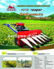 Mini Walking Rice & Wheat Swather (4G150)