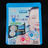 Laminated Aluminum Foil Facial Mask Packaging Bag Facial Mask Bag