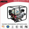 Easy Move Big Displacement Farm Water Pump Generator for Watering