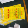 Laminated PP Rice Bags of 50 Kg PP Woven Bag for Rice, Flour, Wheat, Grain, Agriculture Product, Fertilizer Packing