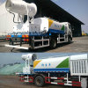 Dust Control Equipment Suppliers for Dust Suppression in Coal Yard