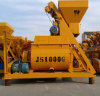 Hot Sale Compulsory Concrete Mixer (Js1000)