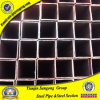 BV Test 200X200 mm Square Section Profile Steel Pipe
