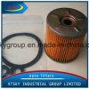 Toyota Automobile Fuel Filter 04234-68010