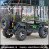 China Supplier 150cc Cheap Mini UTV 4X4 for Sale