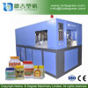 2 Cavity Automatic Pet Wide-Neck Jar Stretch Blow Molding Machine