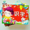 Hot Sale Cartoon Story Hard Cover Children Kids Printing Books