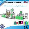 Bag Making Machine (HBL-B 600/700/800)