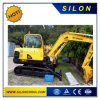 Hyundai Excavator for Sale (R55-7S)