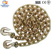 Hot Selling Standard Transport Chain /Tow Chain/Binding Chain