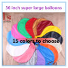 Wedding Birthday Party Decoration Products 36 Inch 25g Thickening Round Big Flat Ball Super Large Holiday Balloon
