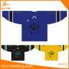 Healong Dry Fit Digital Printed Unique Hockey Jerseys