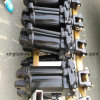 Double Acting Hydraulic Oil Cylinder