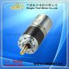 36mm Brushless Planetary Gear Motor 24V/12V