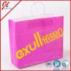 Competitive Paper Packaging Bag (gift bag/portable bag/shopping bag/garment bag and so on.) China Manufacturer