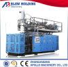 High Quality Famous 30-60L Oil Drum Blow Moulding Machine