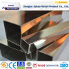 AISI Polished Square Stainless Steel Tube 304