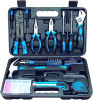 160PCS Professiona Household Tool Kit