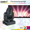 14CH HMI575W Moving Head Spot Light (GBR-G575)