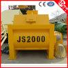 Js2000 Heavy Duty Forced Type Concrete Mixer