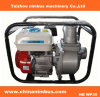 3 Inch Petrol Water Pump Gas Water Pump