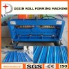 Trapezoidal Galvanized Tiles Roof Forming Machine