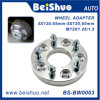 Forged and Silver Aluminium Wheel Adaptor