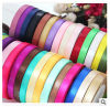 Colorful Satin Ribbon for Party and Gift Decoration