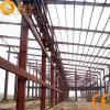 Steel Structure Prefabricated Workshop (SS-393)