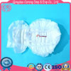 Disposable Sterile Measurement Maternity Pad