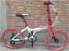 Factory Supply 20 Inch 21 Speed Folding Bike (YK-FB-014)
