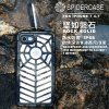 in Stock Water/Shock/Dirt Proof Outdoor Sports Mobile Phone Spider Case for iPhone 7 7 Plus Case