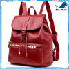Free Shipping Low Price Women′s Backpack Knapsack Backbag
