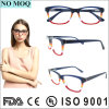 Newest Optical Frame Eyeglasses Eyewear with Ce