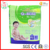 S83 Q-Bebe High Absorption Soft Breathable Disposable Baby Diaper
