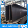 Welded Light Steel Structure Column H Beam & H Section