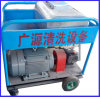 High Pressure Sand Jet Blaster Cleaning Equipment