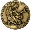 Metal Alloy Antique Bronze Plated Education Souvenir Medal