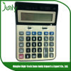 New Design Promotional Calculator Price Graphic Desktop Calculator