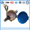 Multi Pulse Output Cold/Hot Water Meter