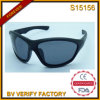 New Products Fudan Glasses for Men (S15156)
