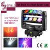 LED Moving Head Vertical Spider Light of Stage Lighting (HL-015YT)
